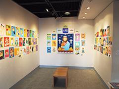 NOZOMI MIYAZAKI ARTSHOW 2016