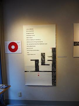 Han-geul Typography